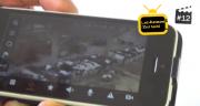 Grâce à une application, les éleveurs peuvent observer leur troupeau sur leur Smartphone. Photo : DR